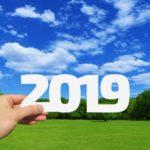 2019年楽生暮目標
