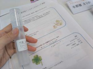 グリーントモのミニ講座に参加しました
